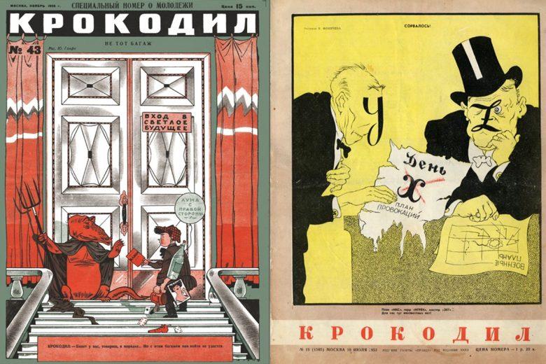 Обложка журнала крокодил за 1928 и 1953 года